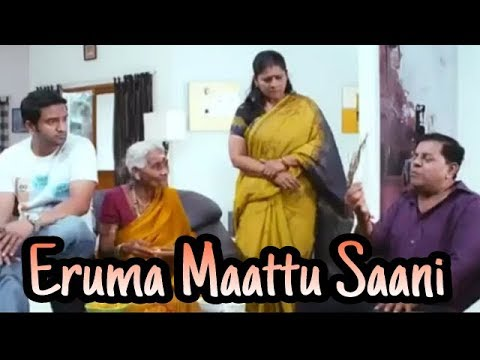 Santhanam Comedy - Eruma Mattu Saani | WhatsApp Status | TAMIL COMEDY | MOKKA PODUVOM