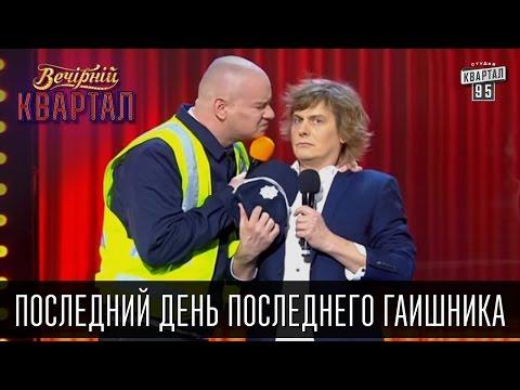 большие члены русских геев онлайн