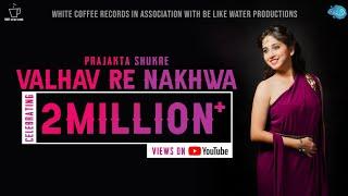 Download lagu Valhav Re Nakhwa - Prajakta Shukre - Full Marathi Version 2019