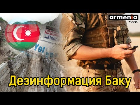 Находящийся в Азербайджане армянский военнослужащий заблудился