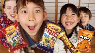ילדים יפנים טועמים חטיפים ישראלים