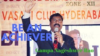 Be an Achiever by Gampa Nageshwer Rao at IMPACT SEPT  2015