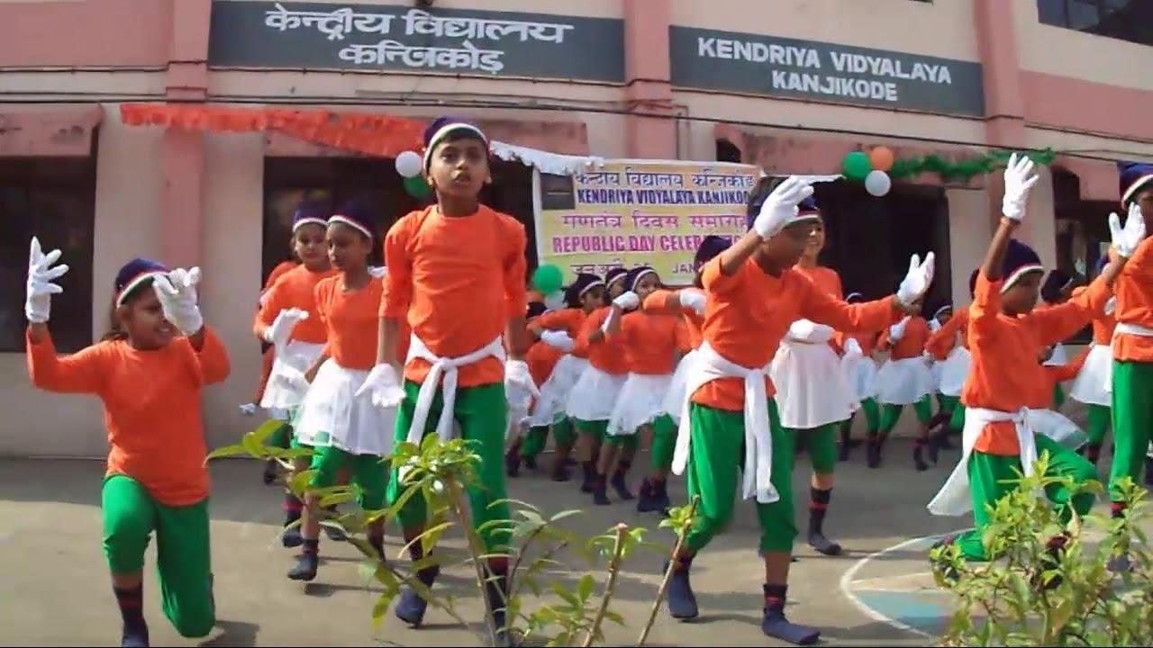 Kendriya Vidyalaya Kanjikode