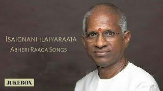 Ilaiyaraja abheri raaga songs, Jukebox screenshot 3