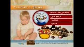пищевая Аллергия у Ребенка - Ранок - Інтер