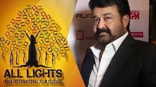 Mohanlal wishes All lights India International Film Festival