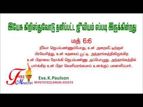 fireministry 28-3-2018 Today real good news