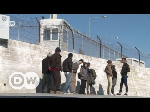 Forgotten people on Lesbos | DW English
