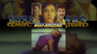 Miss Madras Tamil Full Movie