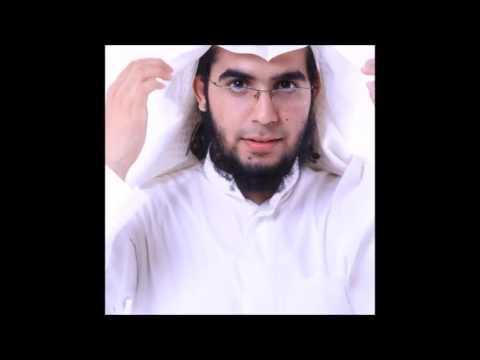 Muhammad Al Muqit. Mawla Ya Qadna Namat'uyon