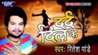 Ya ho Chanda Bhojpuri karaoke Track create By Ganesh khang