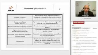 Активные инвестиции на FOREX- это успех смотри