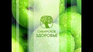 Сибирское здоровье   компания неограниченных возможностей
