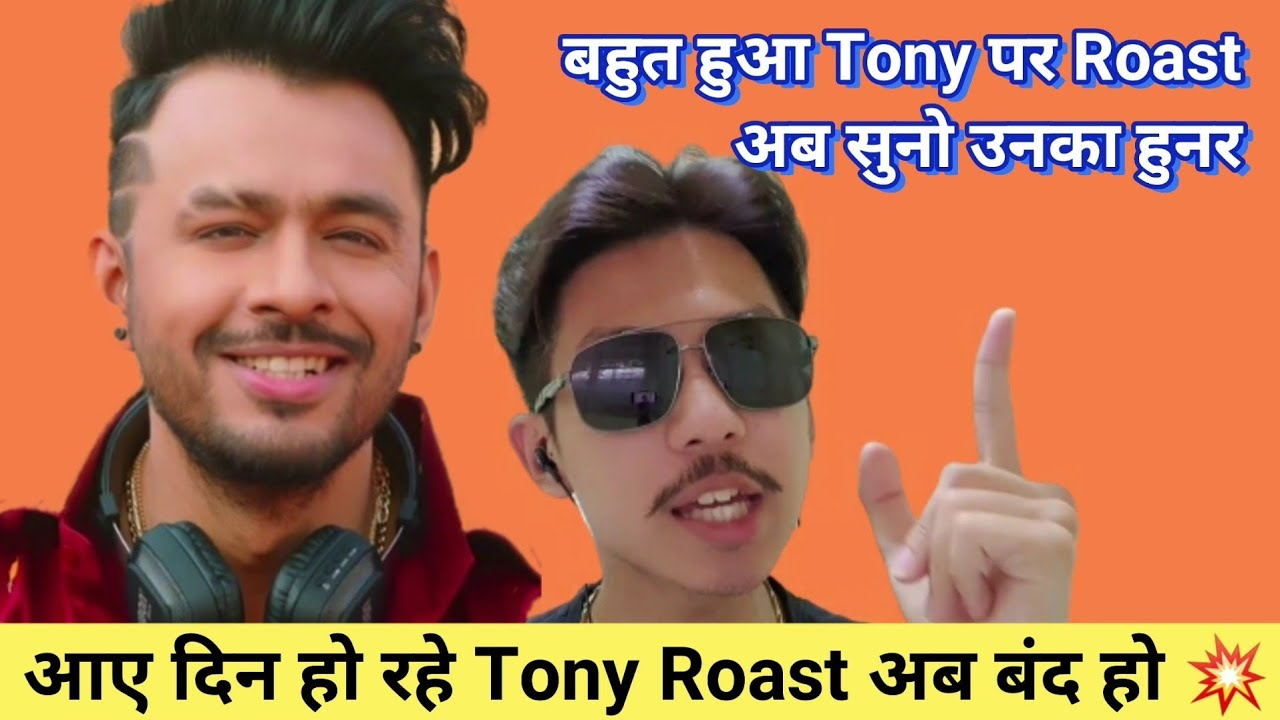 Download Tony Kakkar haters don't watch it, Let's know his talents | No roast, Sirf Pyaar ❤💥