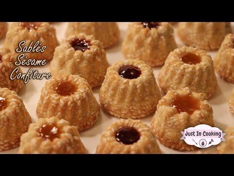 recette-de-sablés-aux-graines-de-sésame-et-à-la-confiture