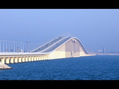 Bahrain Bridge, King Fahad Causeway.  Saudia Bridge to Bahrain.