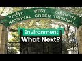 NGT Chairperson Retires