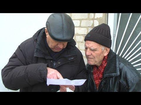 ТРК НІС-ТВ: Объектив 28 01 20 Скандал из за газовых платежек в Первомайске