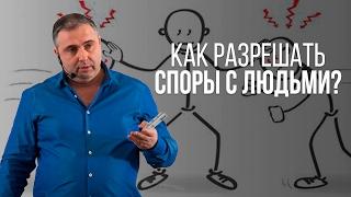 НЕНАВИЖУ СПОРИТЬ / Алекс Яновский