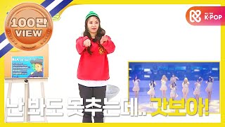 (Weekly Idol EP.340) BoA's IDOL COVER DANCE!! [권복사의 아이돌 커버댄스] BoA 動画 28