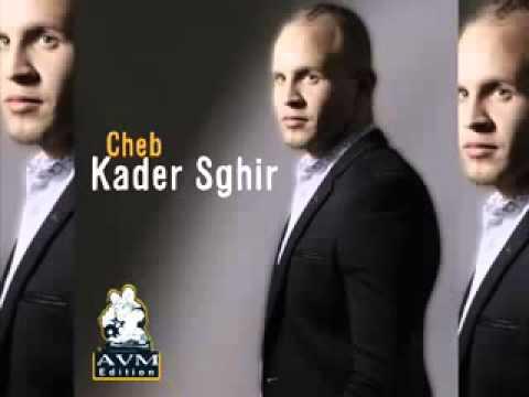 Cheb Kader Sghir 2015 Kharrejtili mandat d'arrêt