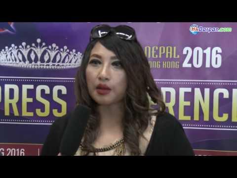 MISS HK NEPAL 2016 (Training, Photoshoot, Talent Audition)