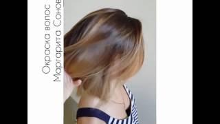 Покраска для волос каре