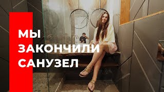 КРУТОЙ РЕМОНТ ИЗ ГОВНА И ПАЛОК #7 / 250 Т.Р. НА ВЕСЬ РЕМОНТ - готова ванная комната