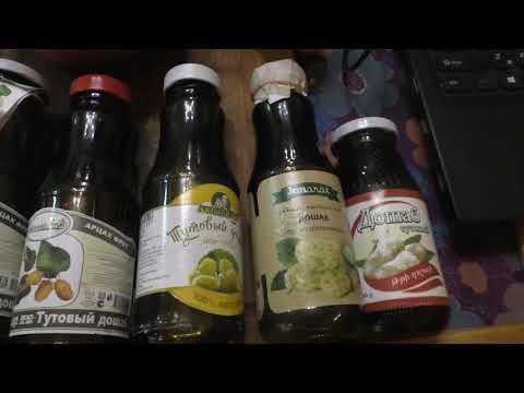 Тутовый дошаб. Что такое тутовый дошаб или сироп из шелковицы. Тутовый дошаб - обзор продукта.