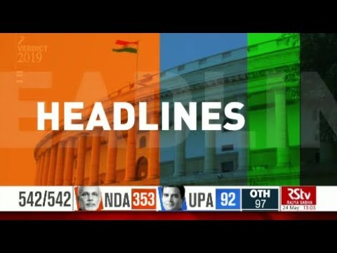Top Headlines (English - 1 pm)