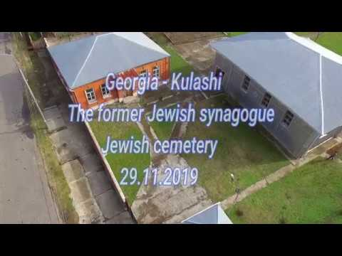 Georgia - settlement Kulashi - The former jewish synagogue jewish cemetery - Aerial photography