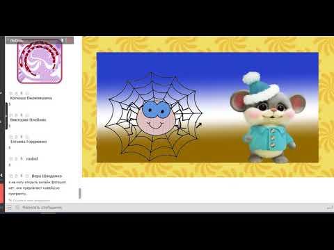 Вебинар за 25 сентября Онлайн фотошоп