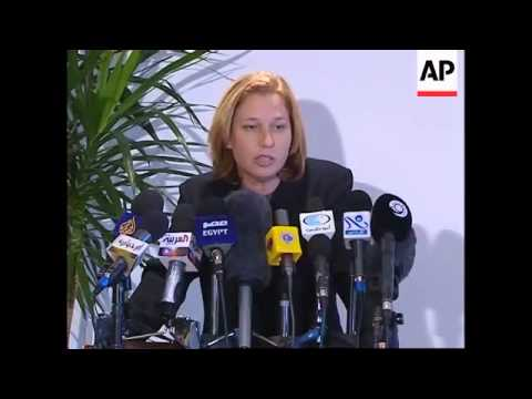 Mubarak holds meetings with Livni and Abbas