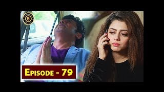 Kab Mere Kehlaoge Episode 79 - Top Pakistani Drama