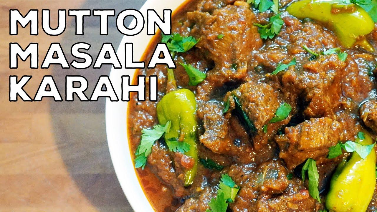 How to Make Mutton Masala Karahi | Mutton Karahi Gosht Recipe | Mutton Curry | DIY | Tutorial |  MLK