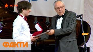 Украинцы завоевали золото и серебро на престижном фестивале пианистов