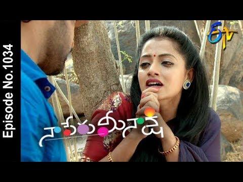 Naa Peru Meenakshi | 15th May 2018 | Full Episode No 1034| ETV Telugu
