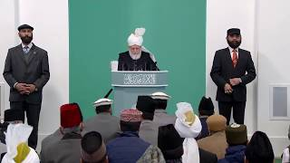Friday Sermon English - 30th December 2016
