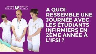 [En immersion] avec des étudiants infirmiers en 2ème année à l'IFSI Charles-Foix, AP-HP