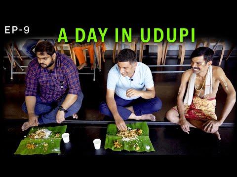 EP 9 Udupi, Temple Town Coastal Karnataka | Shree Krishna Matha, Mitra Samaj, Delta point