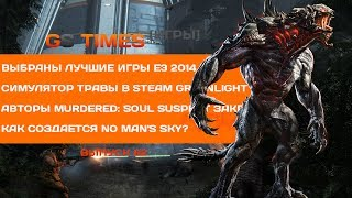 GS Times [ИГРЫ] #82. Evolve, No Man's Sky, Escape Dead Island (игровые новости)