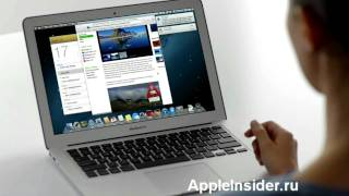 Краткий рассказ об OS X Mountain Lion (перевод AppleInsider.ru)