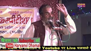 100 नंबर के खुले चुट्कुले यूट्यूब पर | रणबीर व पालेराम में मुकाबला | Best #Haryanvi #Chutkule