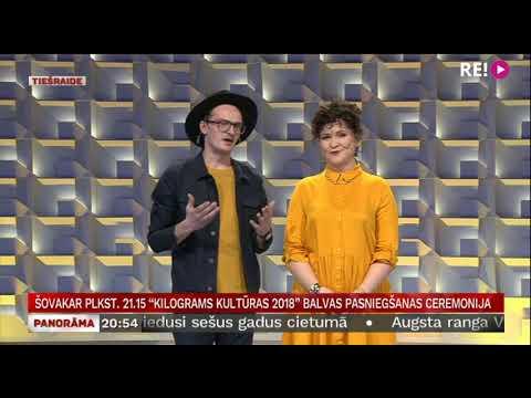 """Šovakar plkst. 21.15 """"Kilograms kultūras 2018"""" balvas pasniegšanas ceremonija"""