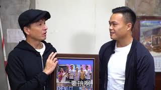 《客家人有名堂》EP51:2017台北世大運標槍金牌--鄭兆村
