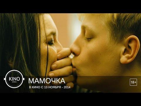 Ксавье Долан режиссер фильма «Мамочка» 2014 приветствует российских зрителейиз YouTube · Длительность: 2 мин17 с  · Просмотры: более 7.000 · отправлено: 3-10-2014 · кем отправлено: КиноГуру Все Трейлеры