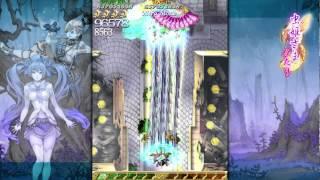 Mushihimesama Futari 1.01 Ultra Mode, Reco Normal 806,065,667