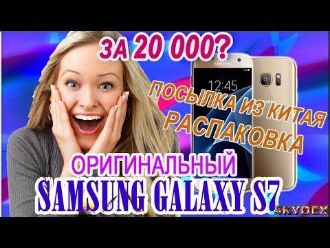 Оригинальный Samsung Galaxy S7 с AliExpress! За 20000р? Распаковка, Осмотр! SM-G930V