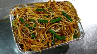Indian Street Food - Street Food in Mumbai - Schezwan Noodle