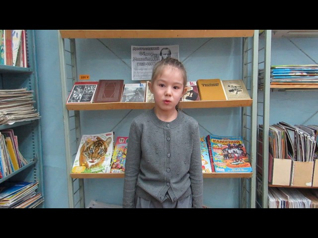 Изображение предпросмотра прочтения – АннаСеменова читает произведение «Мартышка и очки» И.А.Крылова